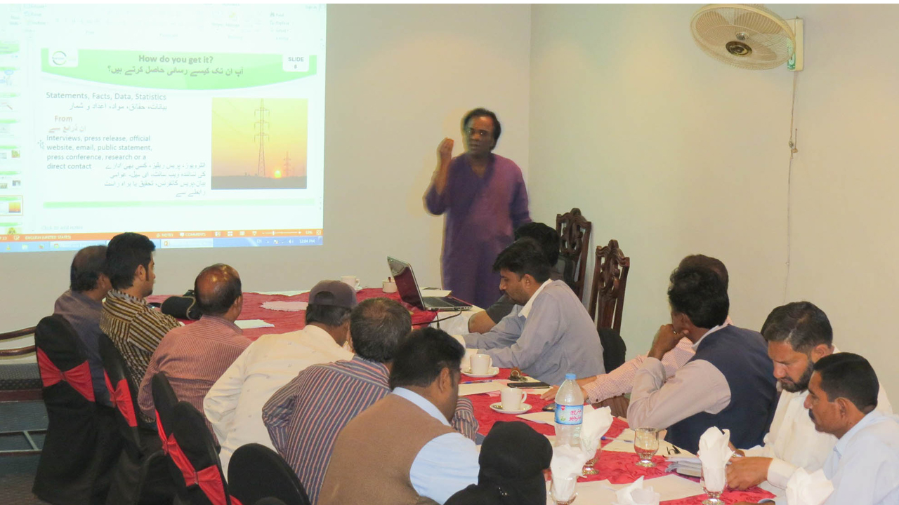 "Training Session for Journalists in Sialkot on ""News Accuracy"""