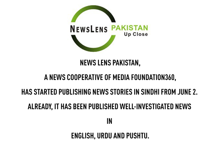 Newslens has started publishing news stories in Sindhi