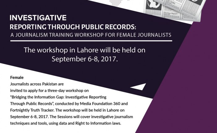 Investigative Reporting Through Public Records: A Journalism Training Workshop for Female Journalists