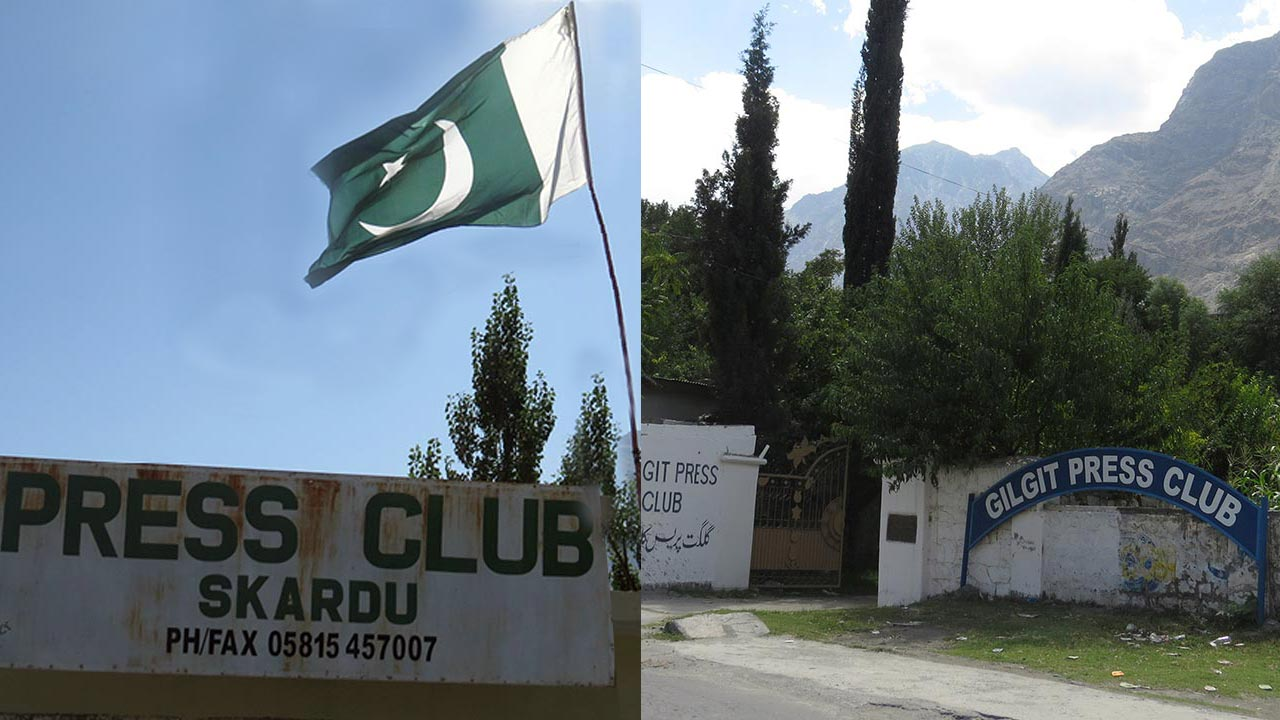 Journalists' Training in Skardu and Gilgit